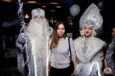Письмо Деду Морозу: репетиция Нового года, 7 декабря 2019 - Ресторан «Максимилианс» Уфа - 21