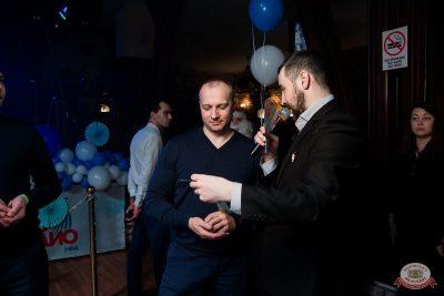 Письмо Деду Морозу: репетиция Нового года, 7 декабря 2019 - Ресторан «Максимилианс» Уфа - 24