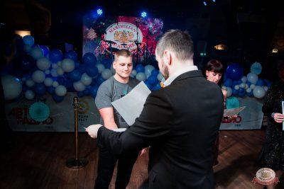Письмо Деду Морозу: репетиция Нового года, 7 декабря 2019 - Ресторан «Максимилианс» Уфа - 29