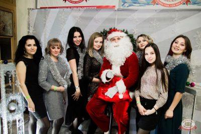 Письмо Деду Морозу: репетиция Нового года, 7 декабря 2019 - Ресторан «Максимилианс» Уфа - 3