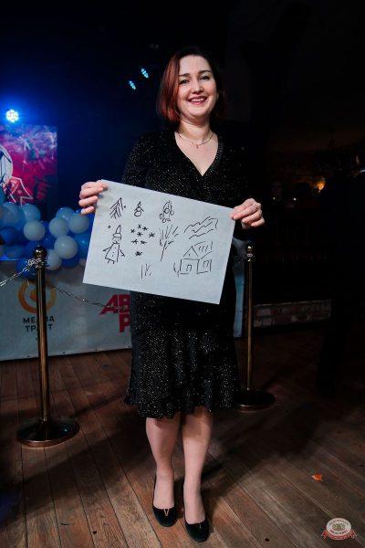 Письмо Деду Морозу: репетиция Нового года, 7 декабря 2019 - Ресторан «Максимилианс» Уфа - 30