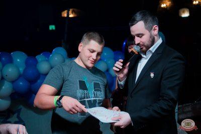 Письмо Деду Морозу: репетиция Нового года, 7 декабря 2019 - Ресторан «Максимилианс» Уфа - 33