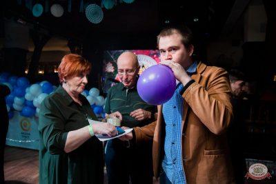 Письмо Деду Морозу: репетиция Нового года, 7 декабря 2019 - Ресторан «Максимилианс» Уфа - 35