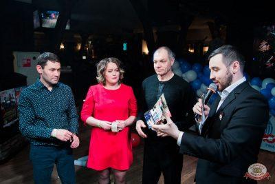 Письмо Деду Морозу: репетиция Нового года, 7 декабря 2019 - Ресторан «Максимилианс» Уфа - 39