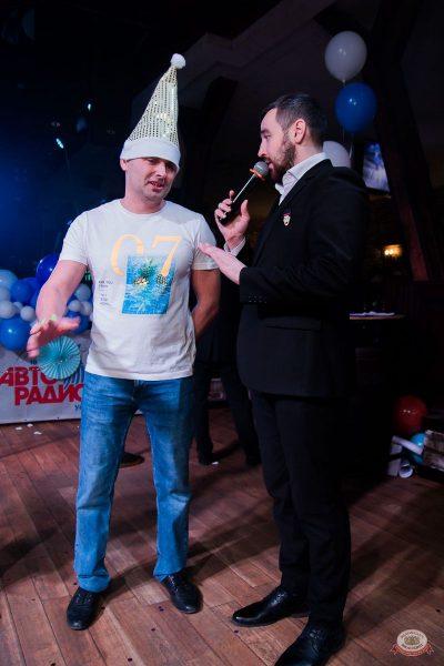 Письмо Деду Морозу: репетиция Нового года, 7 декабря 2019 - Ресторан «Максимилианс» Уфа - 40