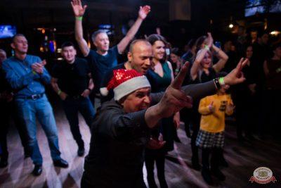 Письмо Деду Морозу: репетиция Нового года, 7 декабря 2019 - Ресторан «Максимилианс» Уфа - 44