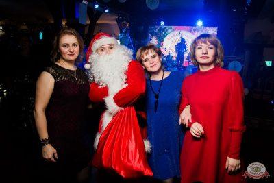 Письмо Деду Морозу: репетиция Нового года, 7 декабря 2019 - Ресторан «Максимилианс» Уфа - 47
