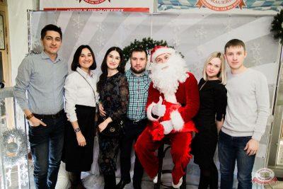 Письмо Деду Морозу: репетиция Нового года, 7 декабря 2019 - Ресторан «Максимилианс» Уфа - 5