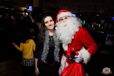 Письмо Деду Морозу: репетиция Нового года, 7 декабря 2019 - Ресторан «Максимилианс» Уфа - 51