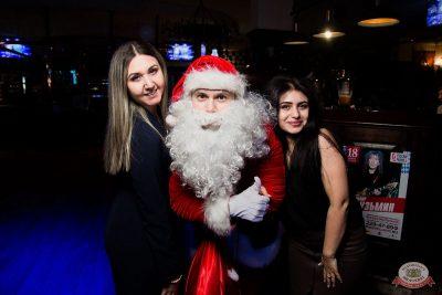 Письмо Деду Морозу: репетиция Нового года, 7 декабря 2019 - Ресторан «Максимилианс» Уфа - 52