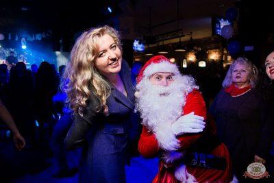 Письмо Деду Морозу: репетиция Нового года, 7 декабря 2019 - Ресторан «Максимилианс» Уфа - 53