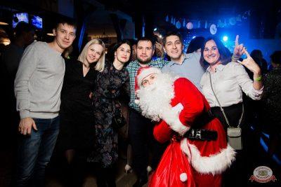 Письмо Деду Морозу: репетиция Нового года, 7 декабря 2019 - Ресторан «Максимилианс» Уфа - 55