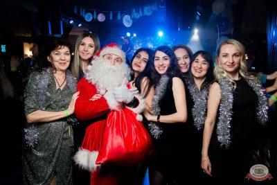 Письмо Деду Морозу: репетиция Нового года, 7 декабря 2019 - Ресторан «Максимилианс» Уфа - 56