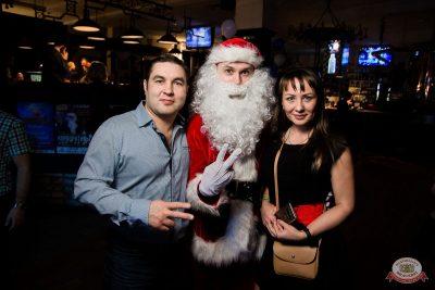 Письмо Деду Морозу: репетиция Нового года, 7 декабря 2019 - Ресторан «Максимилианс» Уфа - 59