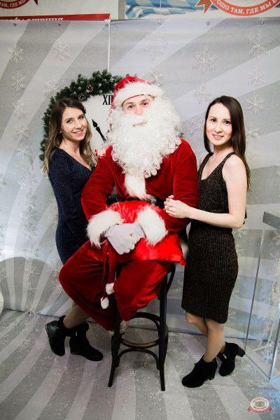 Письмо Деду Морозу: репетиция Нового года, 7 декабря 2019 - Ресторан «Максимилианс» Уфа - 6