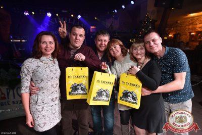Письмо Деду Морозу: репетиция Нового года, 3 декабря 2016 - Ресторан «Максимилианс» Уфа - 19