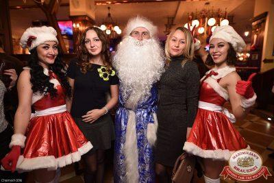 Письмо Деду Морозу: репетиция Нового года, 3 декабря 2016 - Ресторан «Максимилианс» Уфа - 2