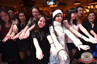 Письмо Деду Морозу: репетиция Нового года, 3 декабря 2016 - Ресторан «Максимилианс» Уфа - 23