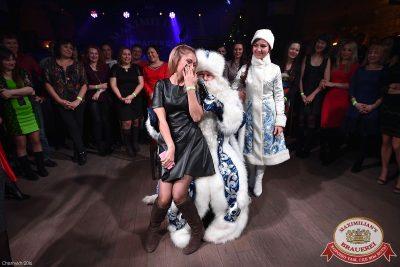 Письмо Деду Морозу: репетиция Нового года, 3 декабря 2016 - Ресторан «Максимилианс» Уфа - 26