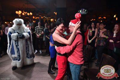 Письмо Деду Морозу: репетиция Нового года, 3 декабря 2016 - Ресторан «Максимилианс» Уфа - 28