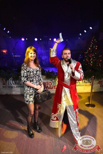 Письмо Деду Морозу: репетиция Нового года, 3 декабря 2016 - Ресторан «Максимилианс» Уфа - 32