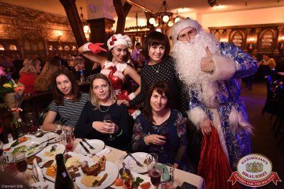 Письмо Деду Морозу: репетиция Нового года, 3 декабря 2016 - Ресторан «Максимилианс» Уфа - 38