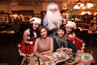 Письмо Деду Морозу: репетиция Нового года, 3 декабря 2016 - Ресторан «Максимилианс» Уфа - 39