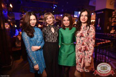 Письмо Деду Морозу: репетиция Нового года, 3 декабря 2016 - Ресторан «Максимилианс» Уфа - 40