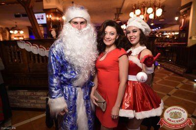 Письмо Деду Морозу: репетиция Нового года, 3 декабря 2016 - Ресторан «Максимилианс» Уфа - 5