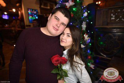 Письмо Деду Морозу: репетиция Нового года, 3 декабря 2016 - Ресторан «Максимилианс» Уфа - 51