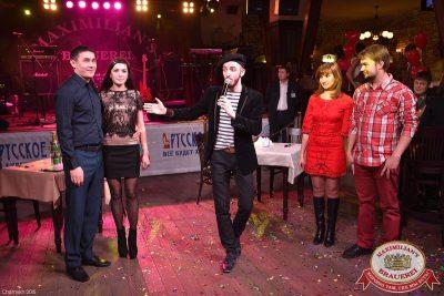 Вечеринка «Город Любви», 14 февраля 2015 - Ресторан «Максимилианс» Уфа - 04