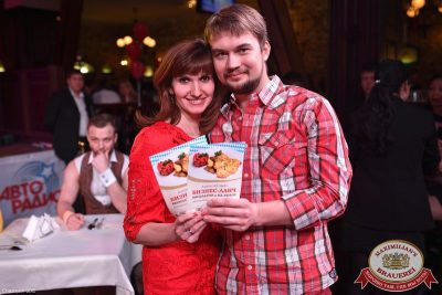 Вечеринка «Город Любви», 14 февраля 2015 - Ресторан «Максимилианс» Уфа - 06