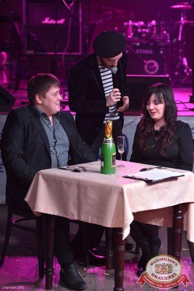 Вечеринка «Город Любви», 14 февраля 2015 - Ресторан «Максимилианс» Уфа - 08