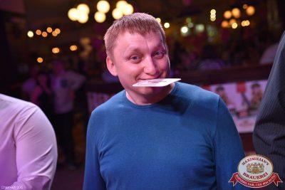 Вечеринка «Город Любви», 14 февраля 2015 - Ресторан «Максимилианс» Уфа - 10