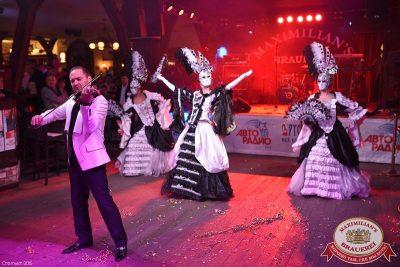 Вечеринка «Город Любви», 14 февраля 2015 - Ресторан «Максимилианс» Уфа - 13