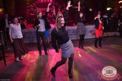 Вечеринка «Город Любви», 14 февраля 2015 - Ресторан «Максимилианс» Уфа - 15