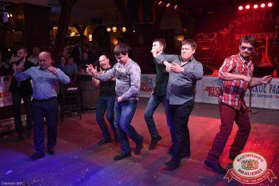 Вечеринка «Город Любви», 14 февраля 2015 - Ресторан «Максимилианс» Уфа - 18