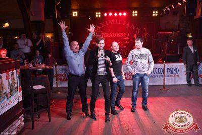 Вечеринка «Город Любви», 14 февраля 2015 - Ресторан «Максимилианс» Уфа - 19