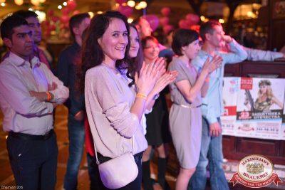 Вечеринка «Город Любви», 14 февраля 2015 - Ресторан «Максимилианс» Уфа - 20