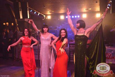 Вечеринка «Город Любви», 14 февраля 2015 - Ресторан «Максимилианс» Уфа - 21