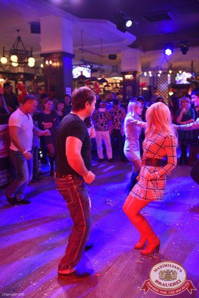 Вечеринка «Город Любви», 14 февраля 2015 - Ресторан «Максимилианс» Уфа - 22