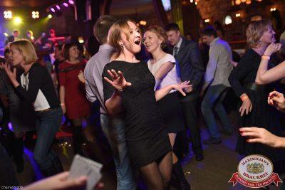 Вечеринка «Город Любви», 14 февраля 2015 - Ресторан «Максимилианс» Уфа - 27