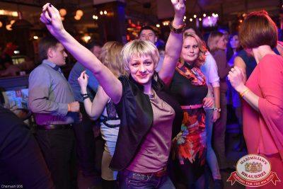 Вечеринка «Город Любви», 14 февраля 2015 - Ресторан «Максимилианс» Уфа - 28