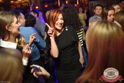 Вечеринка «Город Любви», 14 февраля 2015 - Ресторан «Максимилианс» Уфа - 29