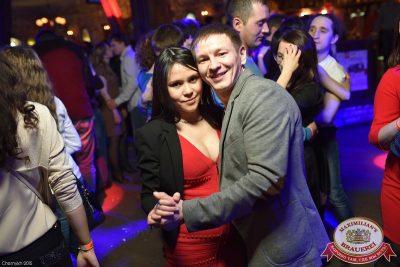 Вечеринка «Город Любви», 14 февраля 2015 - Ресторан «Максимилианс» Уфа - 30