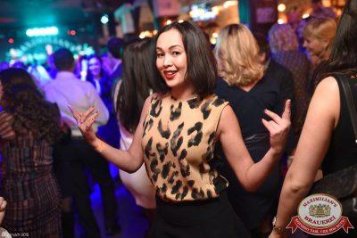 Вечеринка «Город Любви», 14 февраля 2015 - Ресторан «Максимилианс» Уфа - 31