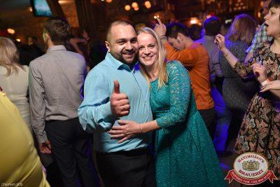 Вечеринка «Город Любви», 14 февраля 2015 - Ресторан «Максимилианс» Уфа - 32