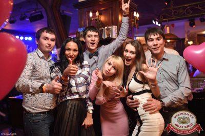 Вечеринка «Город Любви», 14 февраля 2015 - Ресторан «Максимилианс» Уфа - 33