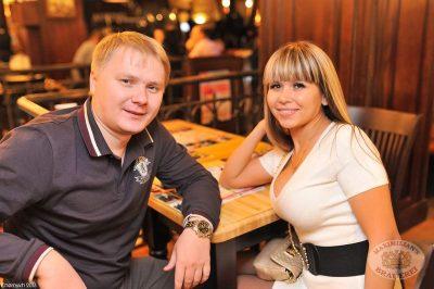 Макsим, 11 октября 2013 - Ресторан «Максимилианс» Уфа - 04