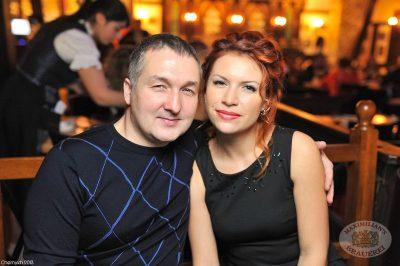 Макsим, 11 октября 2013 - Ресторан «Максимилианс» Уфа - 24